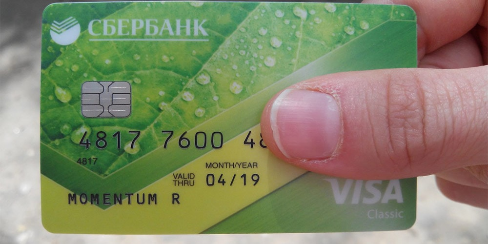 kreditnaya-karta-momentum-sberbank_5