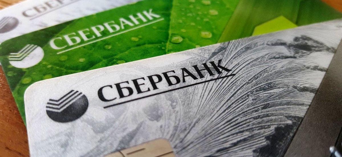kreditnaya-karta-momentum-sberbank_8