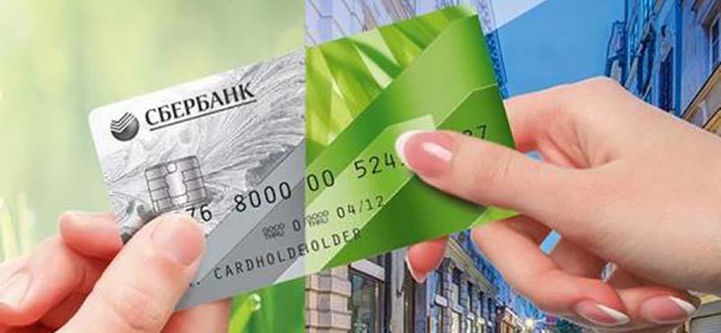 kreditnaya-karta-momentum-sberbank_6