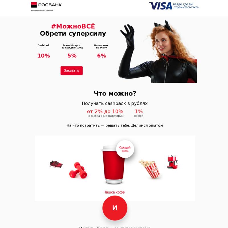 kreditnye-karty-s-lgotnym-periodom_