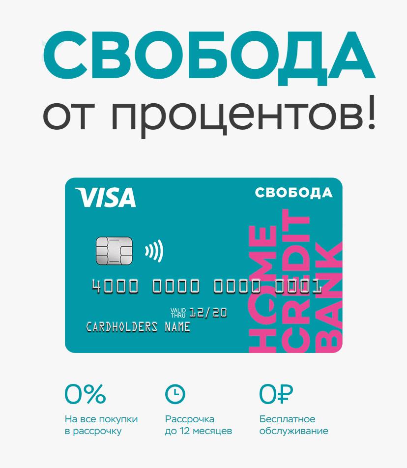 kreditnye-karty-s-lgotnym-periodom_8