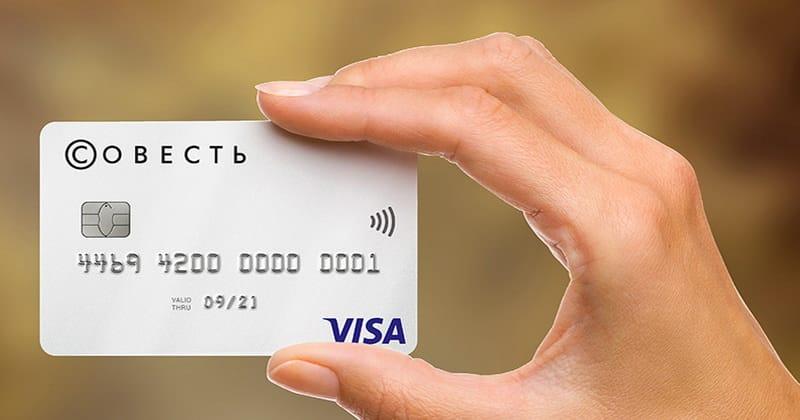 kreditnye-karty-s-momentalnym-odobreniem_6