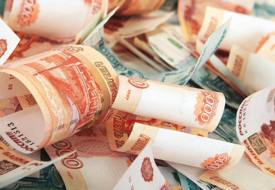 Максимальная процентная ставка по кредиту по закону в банках МФК