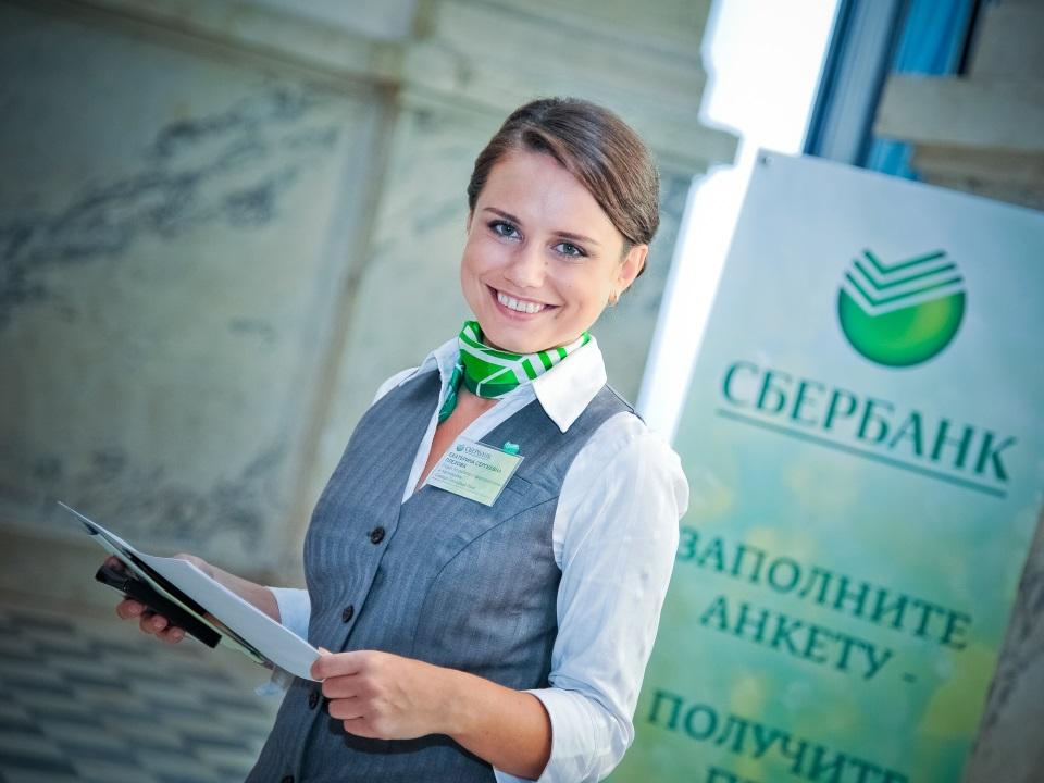Возможные причины отказа в кредите в Сбербанке - перечень особенности и документы