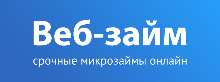 zajm-na-kartu-pensioneram_22