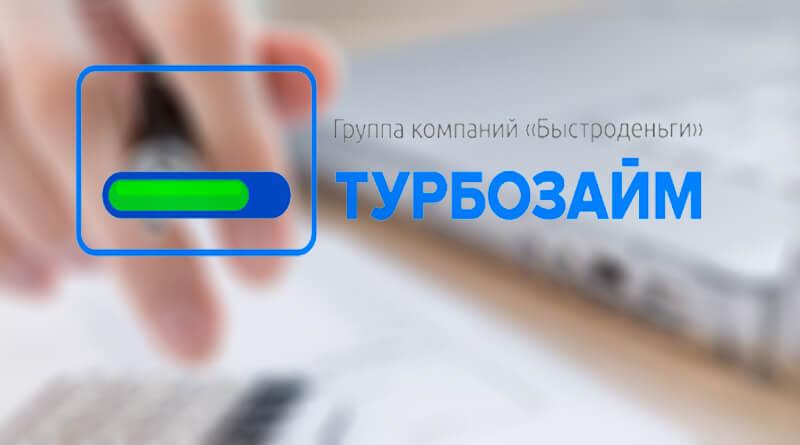 zajmy-bez-spisaniya-deneg-s-karty_17