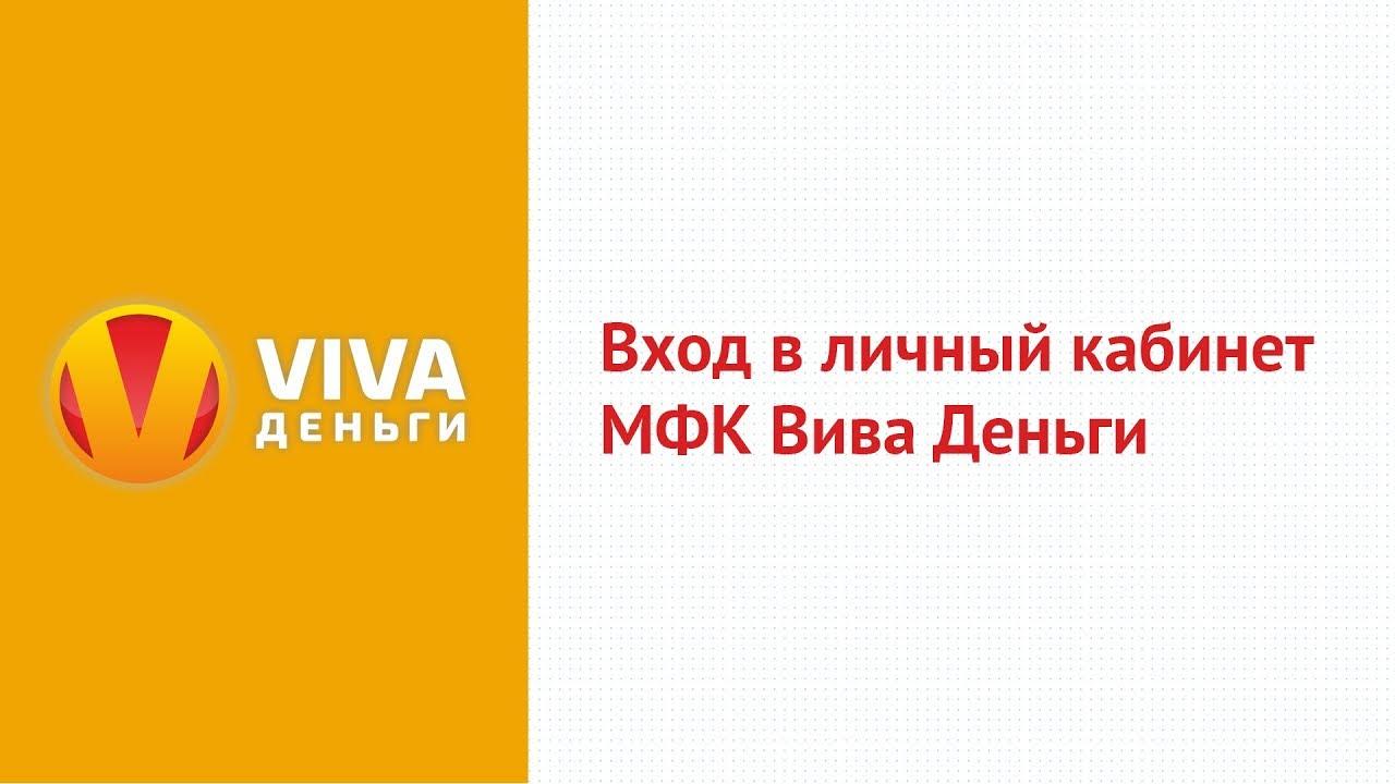 zajmy-bez-spisaniya-deneg-s-karty_20