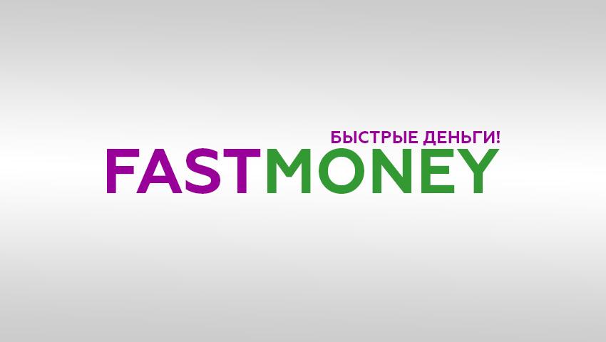 zajmy-bez-spisaniya-deneg-s-karty_22