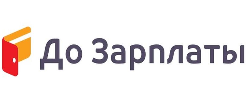zajmy-do-100000-rublej-na-kartu_12