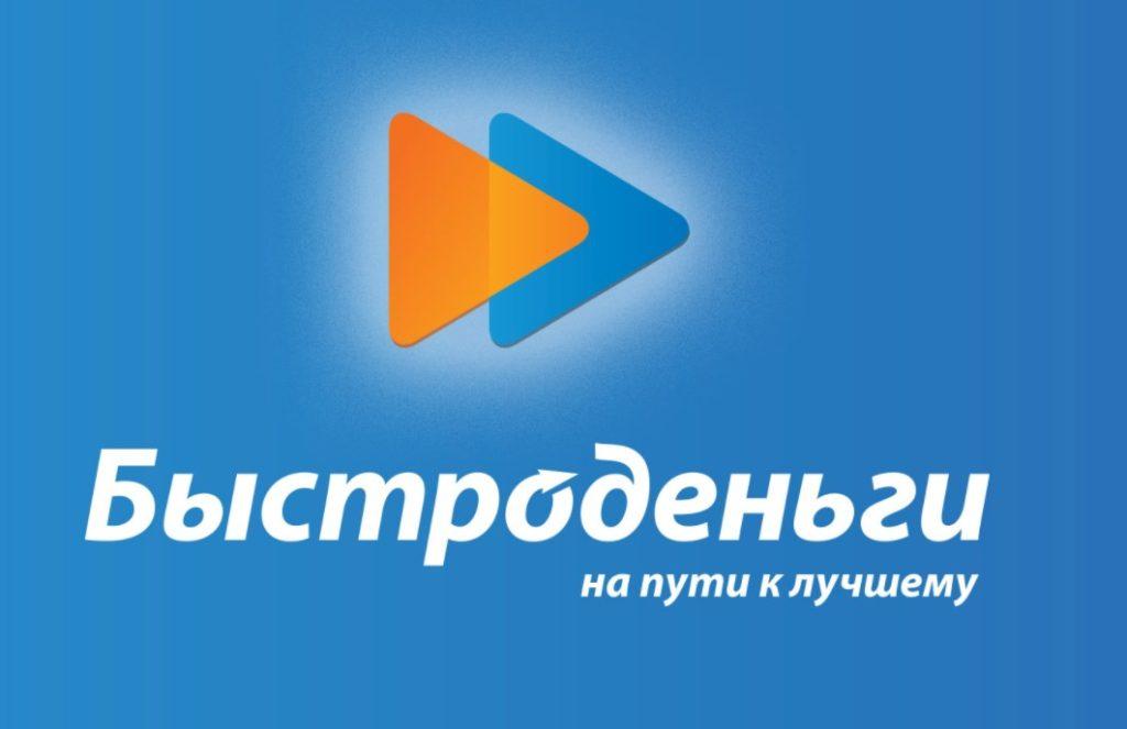 zajmy-do-100000-rublej-na-kartu_14