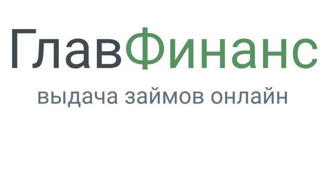 zajmy-do-100000-rublej-na-kartu_16