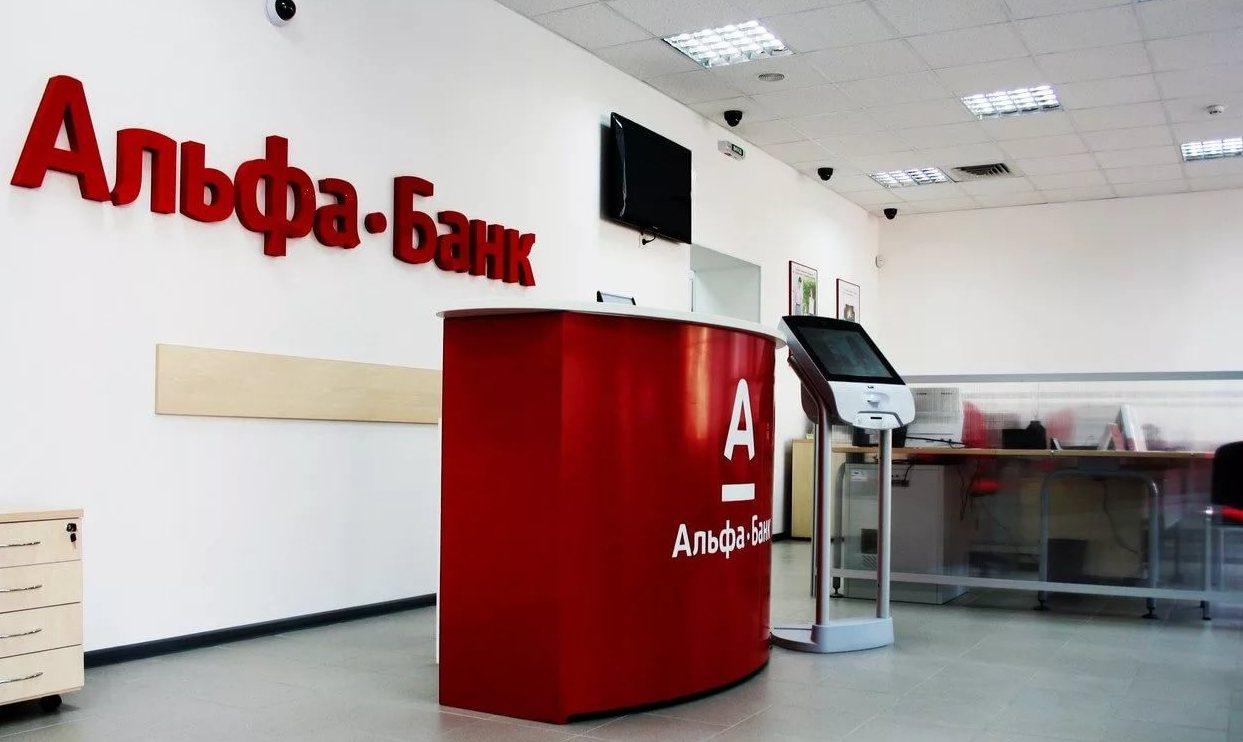 alfa-bank-otzyvy-klientov-po-kreditam_1