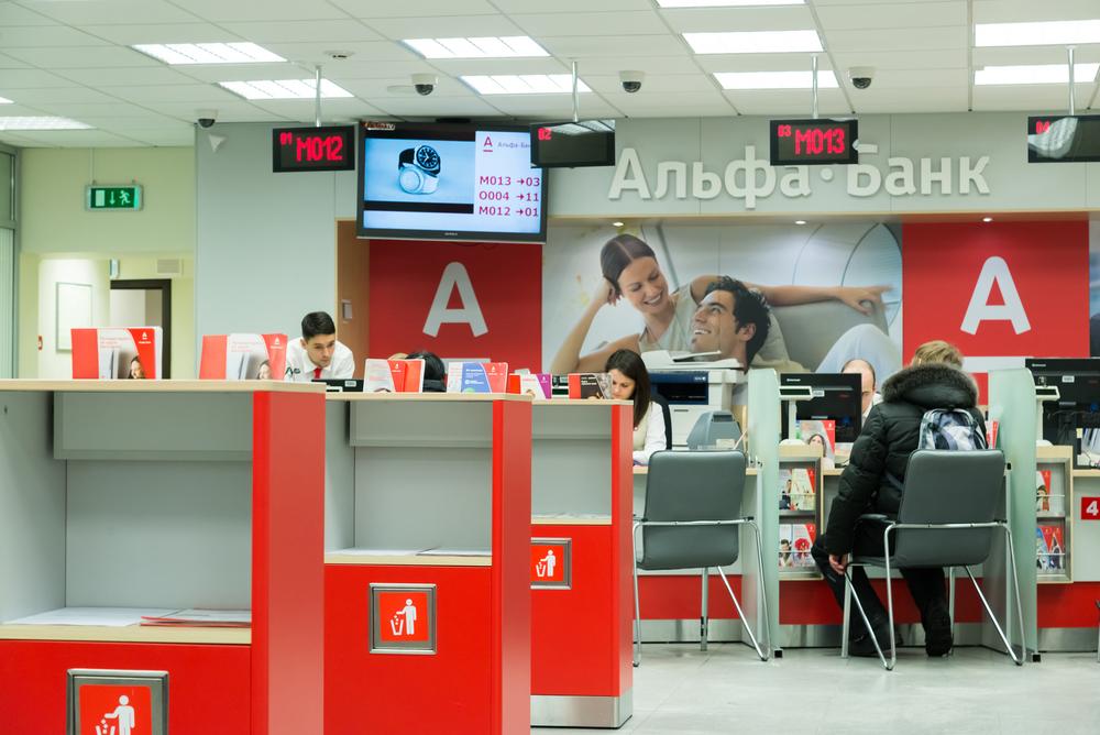 alfa-bank-otzyvy-klientov-po-kreditam_4