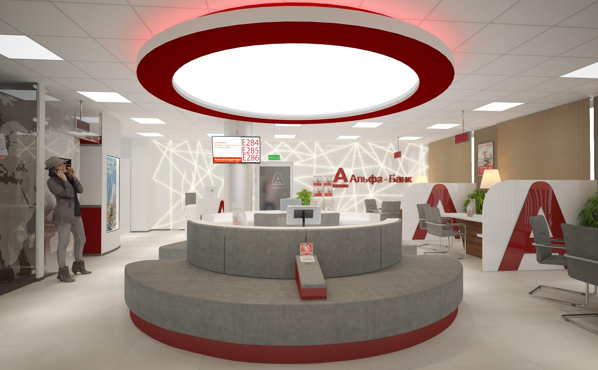 alfa-bank-otzyvy-klientov-po-kreditam_6