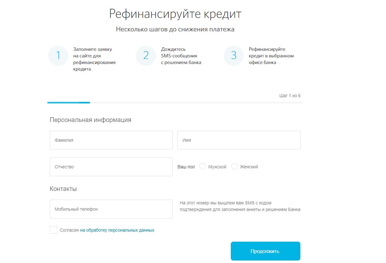 bank-otkrytie-kredit-nalichnymi_1