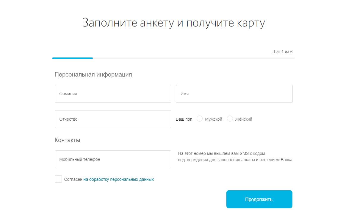 bank-otkrytie-kredit-nalichnymi_14