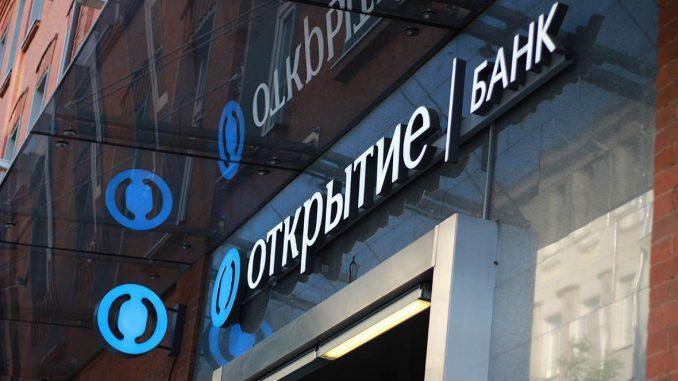 bank-otkrytie-potrebitelskij-kredit_2