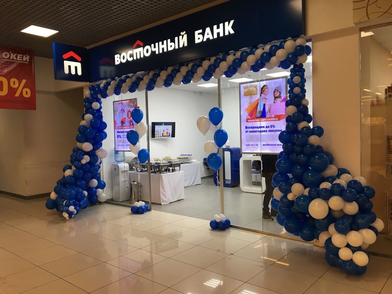 bank-vostochnyj-otzyvy-klientov-o-kredite_2