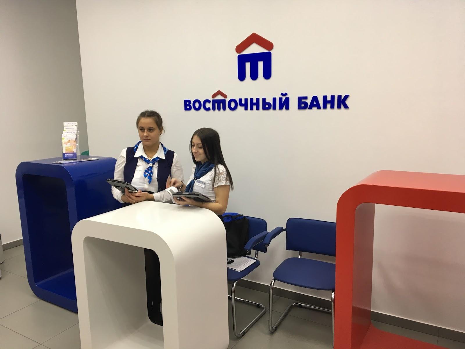 bank-vostochnyj-otzyvy-klientov-o-kredite_3