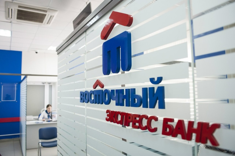 bank-vostochnyj-otzyvy-klientov-o-kredite_4