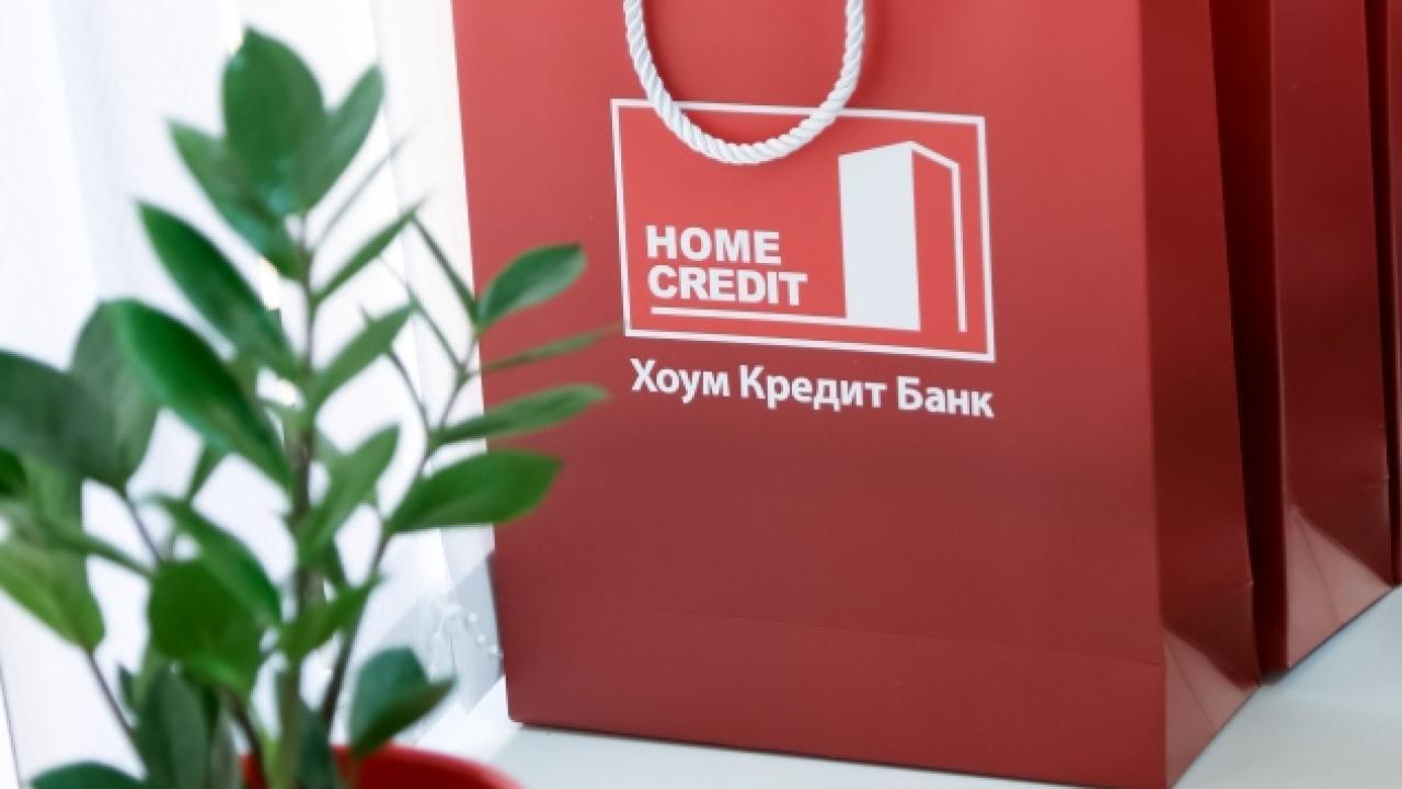 bank-xoum-kredit-otzyvy_7