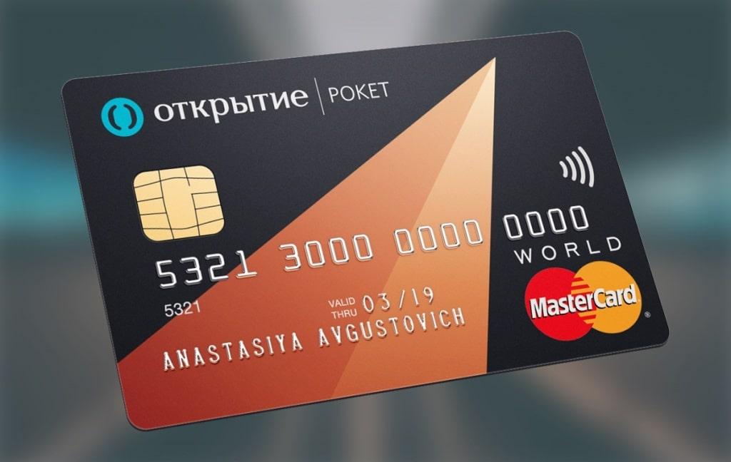chem-otlichaetsya-debetovaya-karta-ot-kreditnoj_12