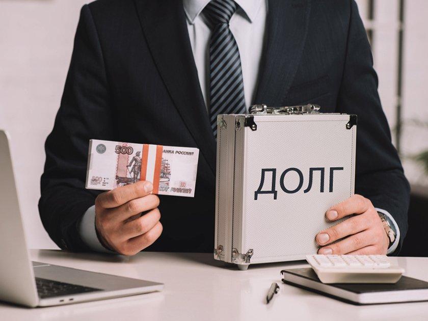 Черный список банковских должников в открытом доступе