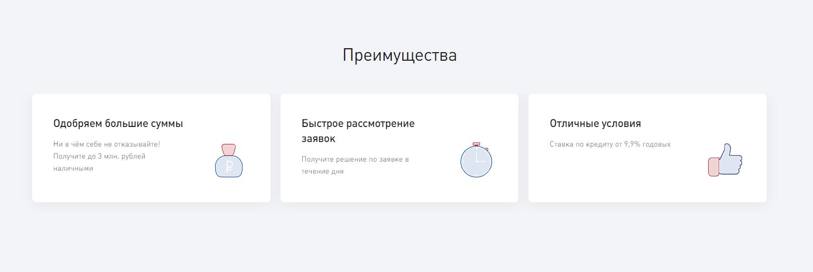kredit-nalichnymi-vostochnyj-bank_1