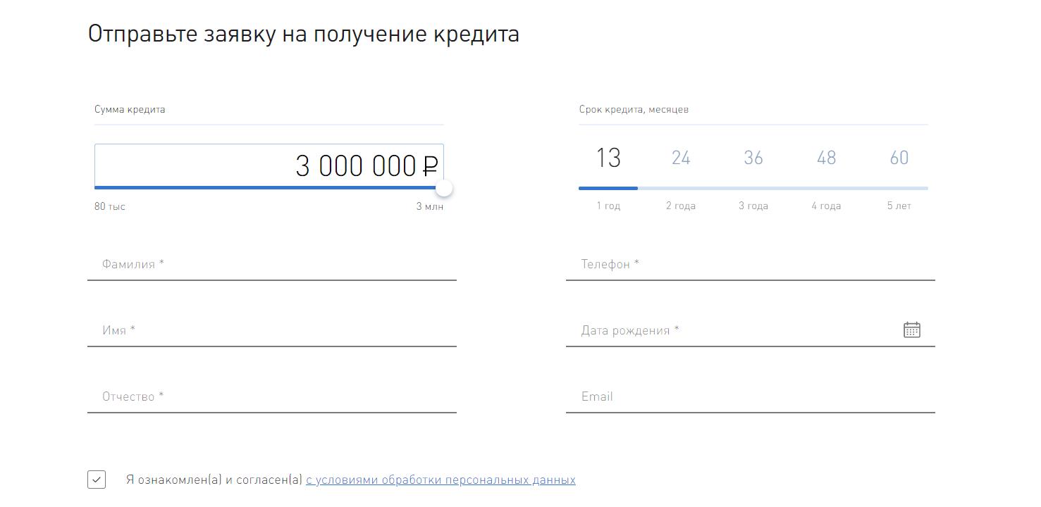 kredit-nalichnymi-vostochnyj-bank_4