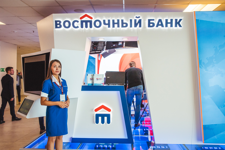 kredit-nalichnymi-vostochnyj-bank_7