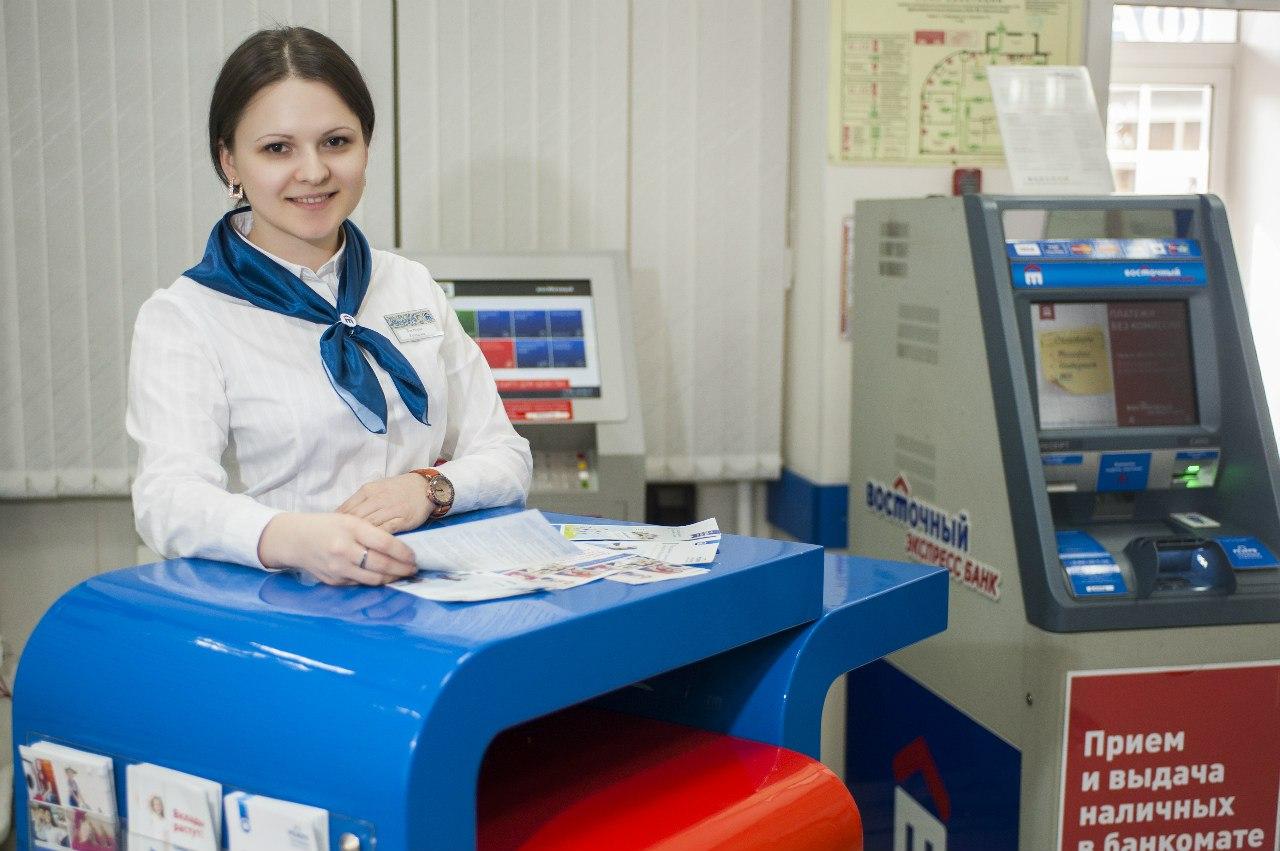 kredit-nalichnymi-vostochnyj-bank_8