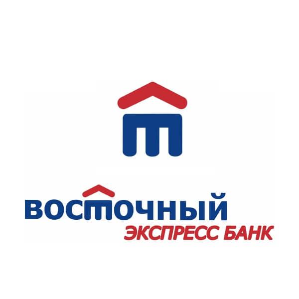 kredit-v-banke-vostochnyj-ekspress-dlya-pensionerov_