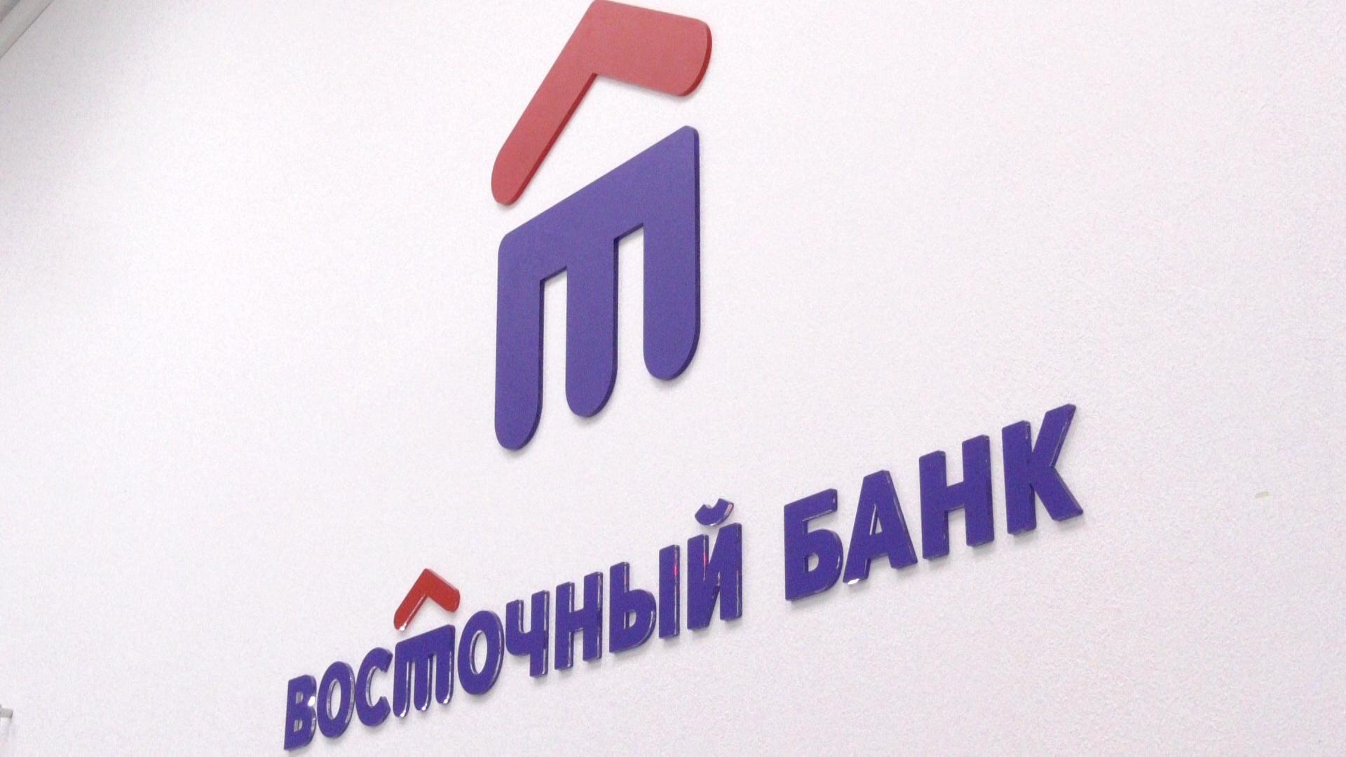 kredit-v-banke-vostochnyj-ekspress-dlya-pensionerov_1