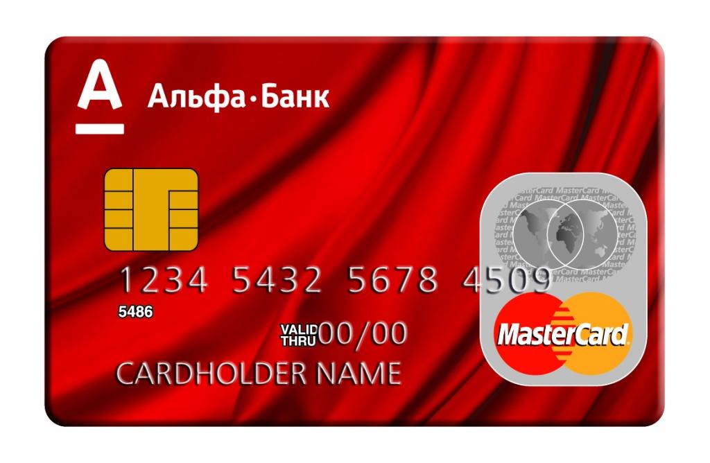 kreditnaya-karta-alfa-banka-otzyvy_