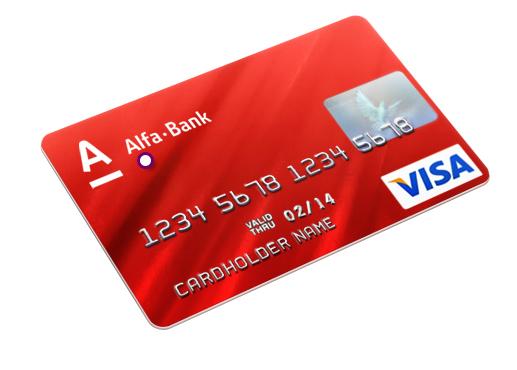 kreditnaya-karta-alfa-banka-otzyvy_4