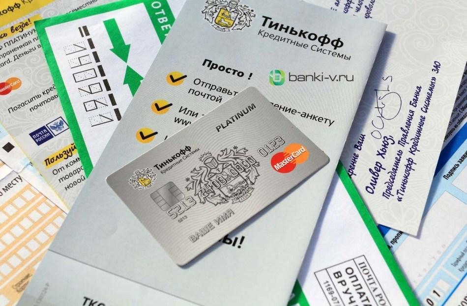 kreditnaya-karta-tinkoff-120-dnej-bez-procentov_7