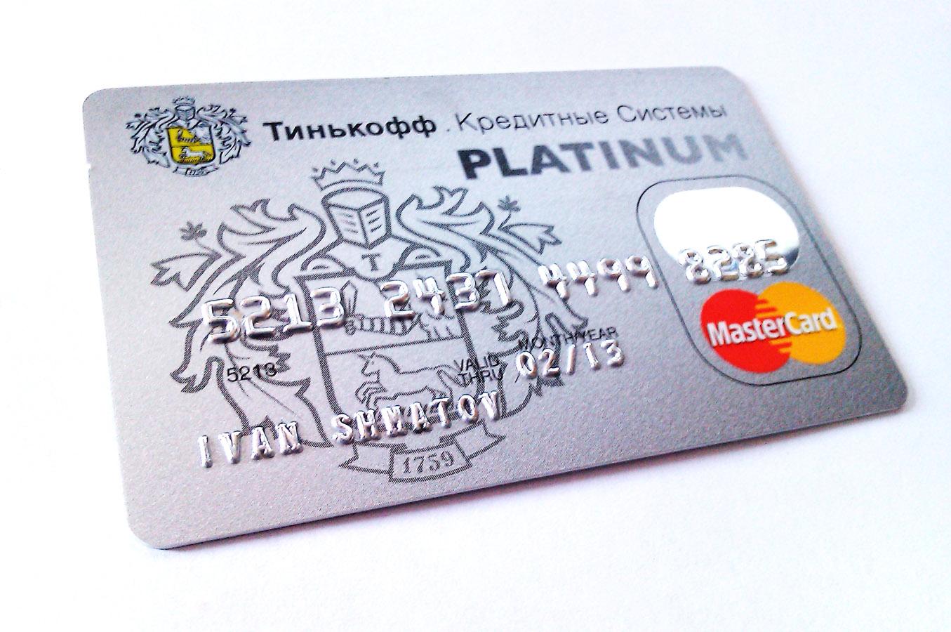 kreditnaya-karta-tinkoff-otzyvy_1