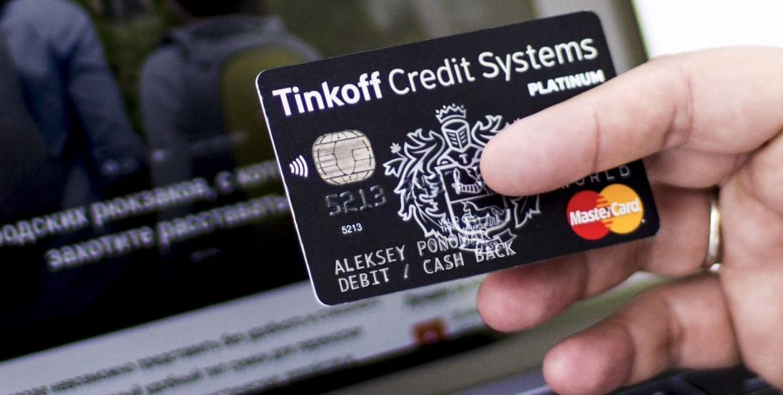 kreditnaya-karta-tinkoff-otzyvy_4