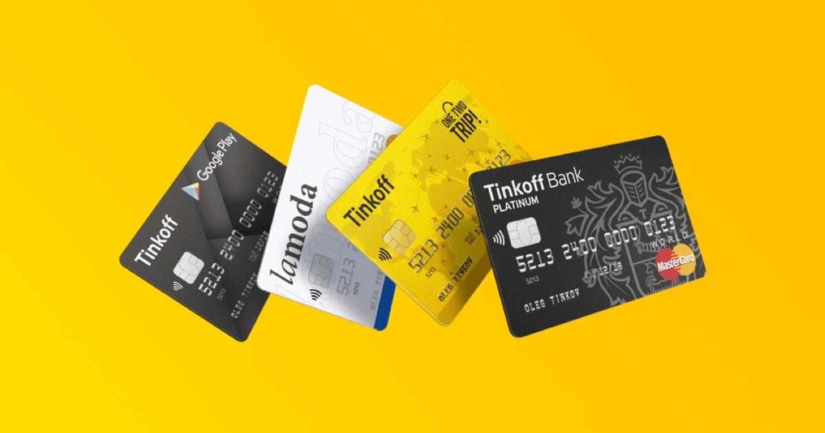 kreditnaya-karta-tinkoff-otzyvy_5