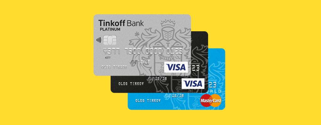 kreditnaya-karta-tinkoff-otzyvy_6