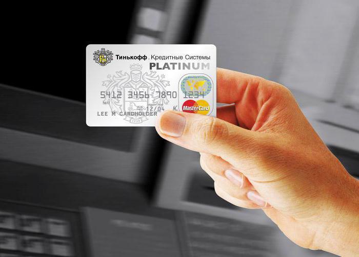 kreditnaya-karta-tinkoff-platinum-otzyvy_5