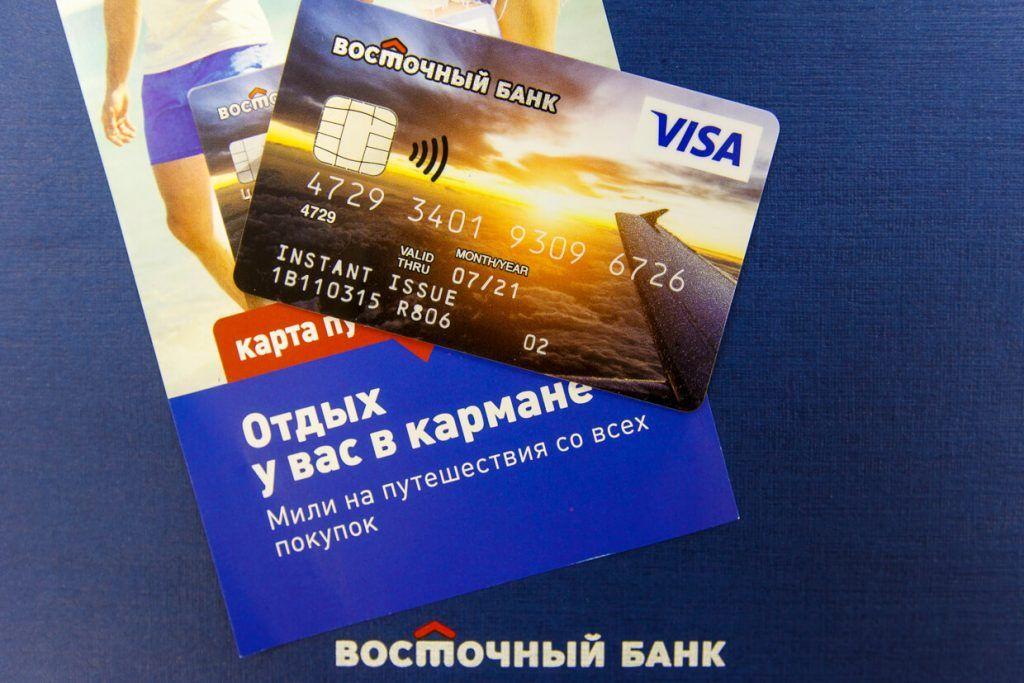 kreditnaya-karta-vostochnyj-bank-otzyvy_2