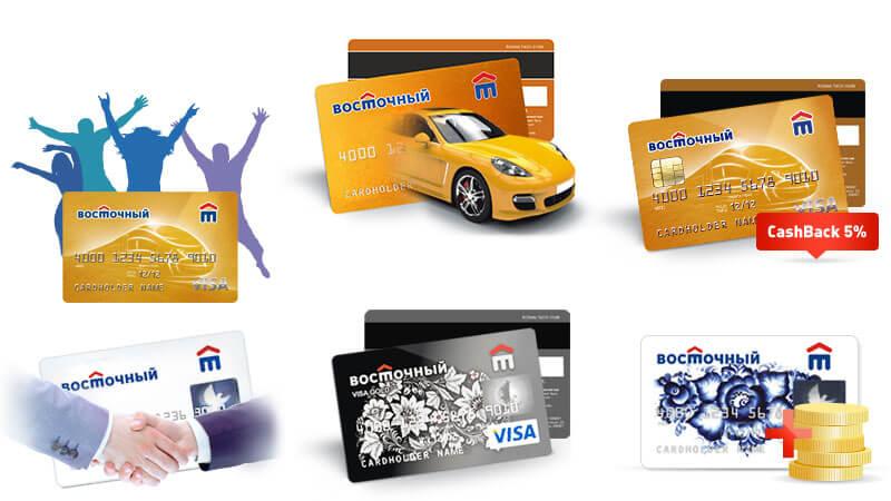 kreditnaya-karta-vostochnyj-bank-otzyvy_3