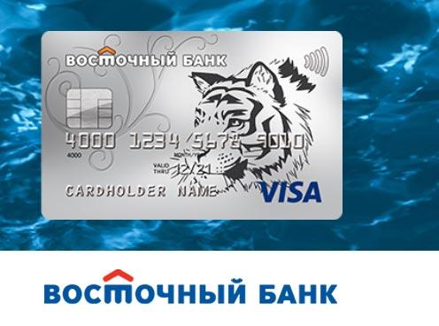 kreditnaya-karta-vostochnyj-bank-otzyvy_5
