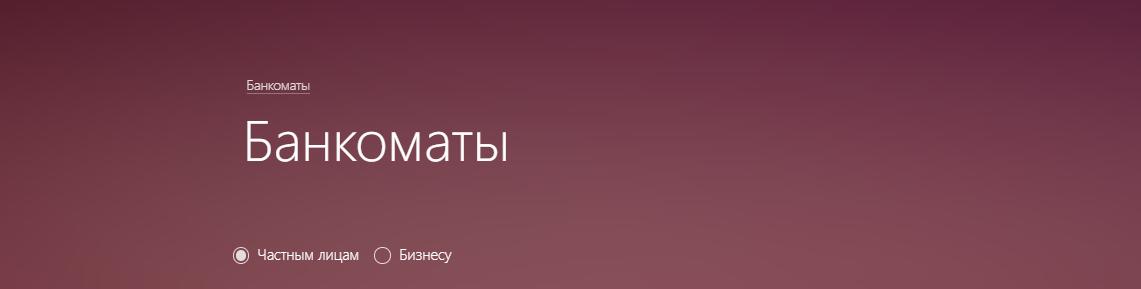 oplatit-kredit-alfa-bank_3