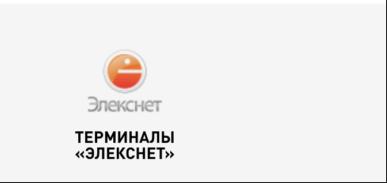 oplatit-xoum-kredit_11