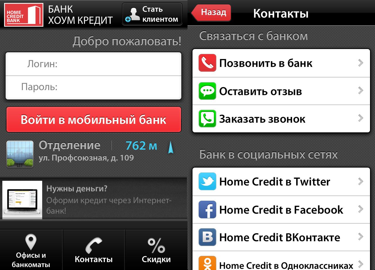 oplatit-xoum-kredit_3