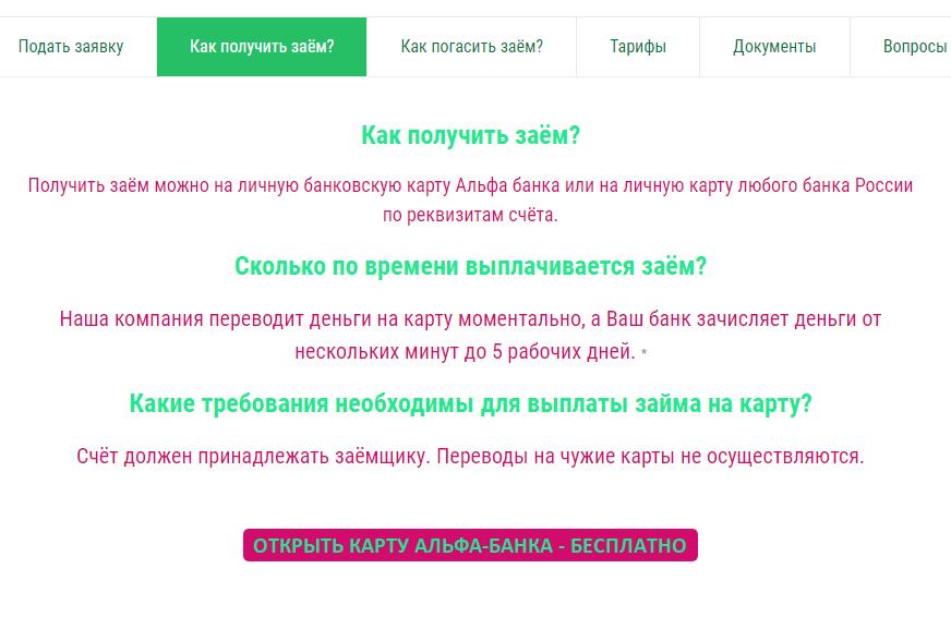pliskov_4
