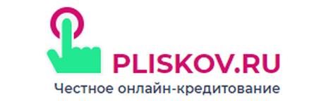 pliskov_5