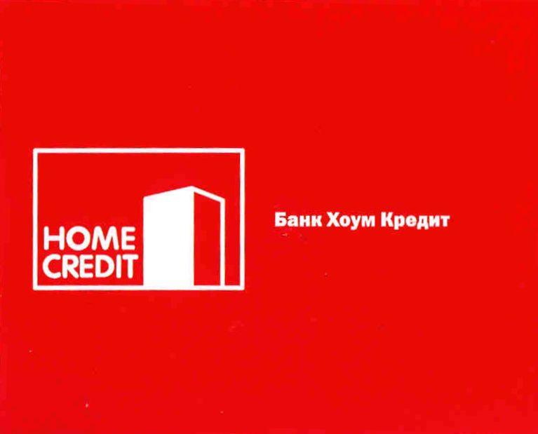 potrebitelskij-kredit-vzyat_16